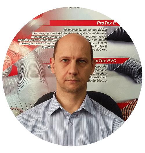 Сергей Котенко - менеджер завода ТЕХ