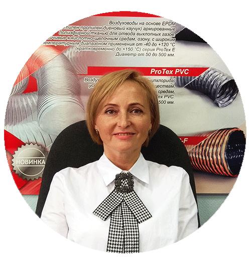 Елена Меркуль - менеджер завода ТЕХ
