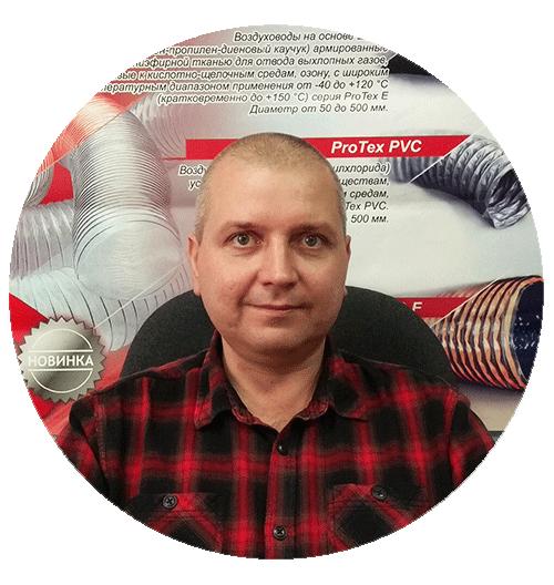 Владимир Савилов- менеджер завода ТЕХ