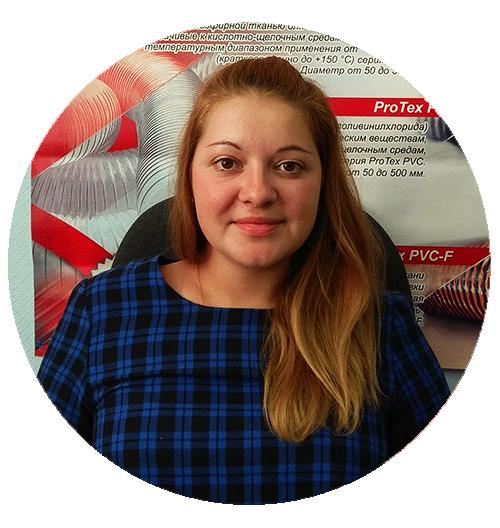 Анна Харламова — менеджер завода ТЕХ по шлангам для откачки